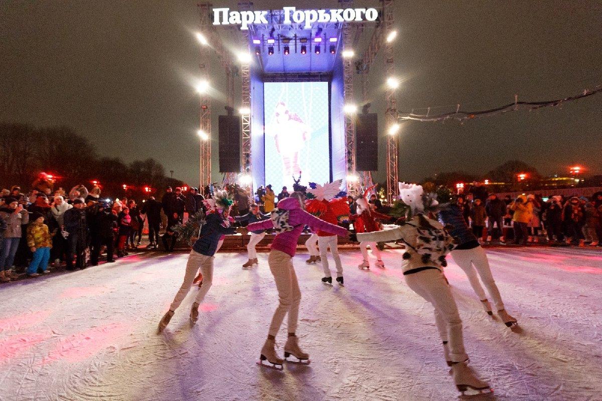 Открытие зимнего сезона вПарке Горького 2017