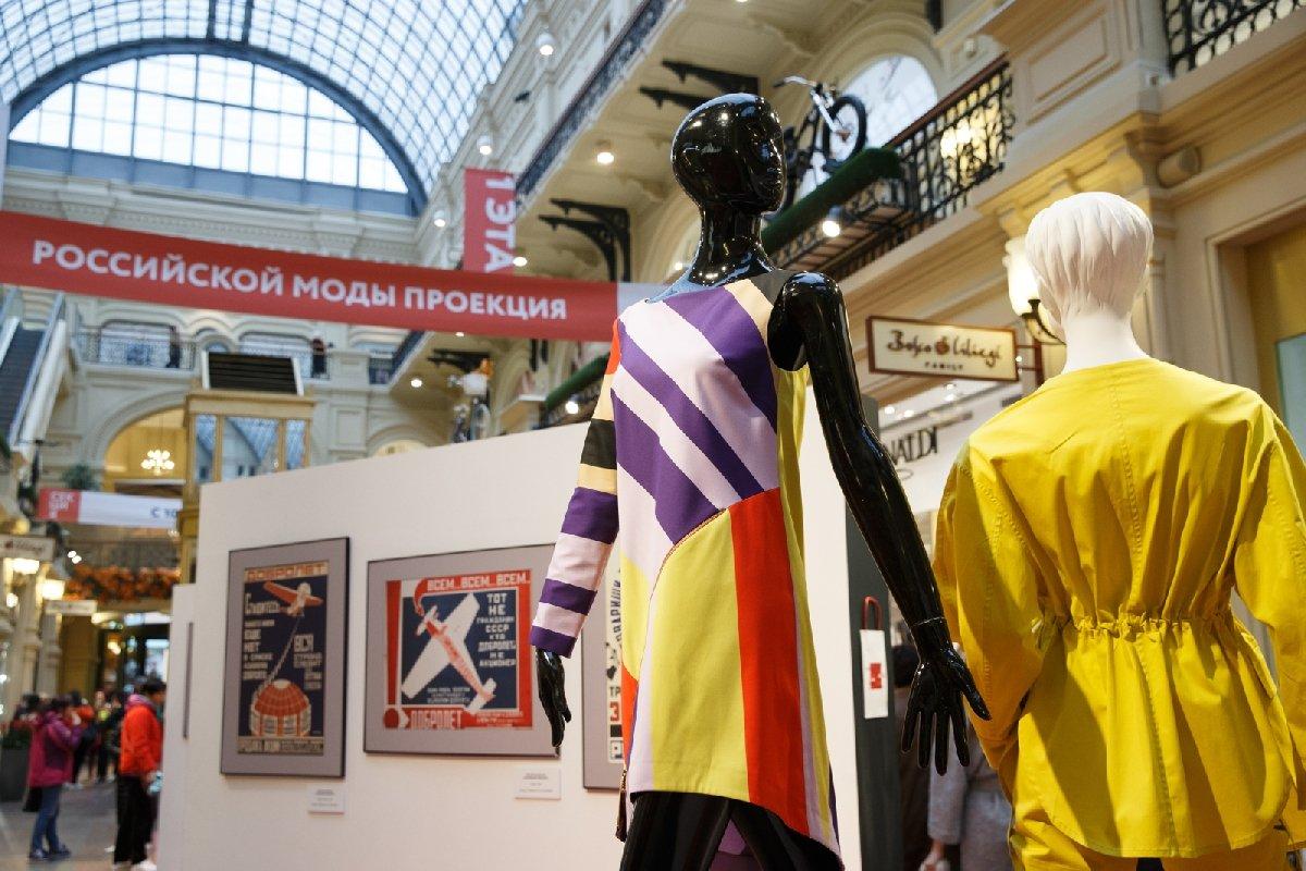 Выставка «Мода– народу! Отконструктивизма кдизайну»