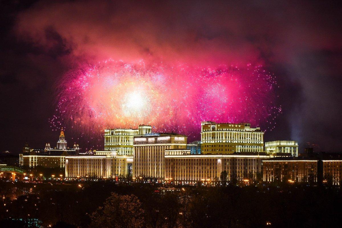 День Победы вПарке Горького 2018