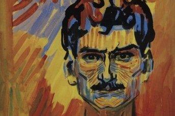 Выставка Мартироса Сарьяна