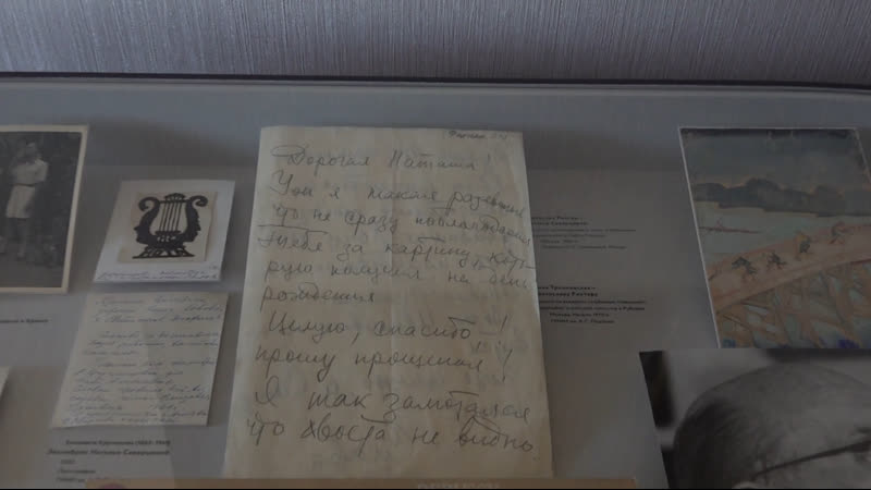 Выставка «Святослав Рихтер вкругу друзей. Москва— Коктебель»
