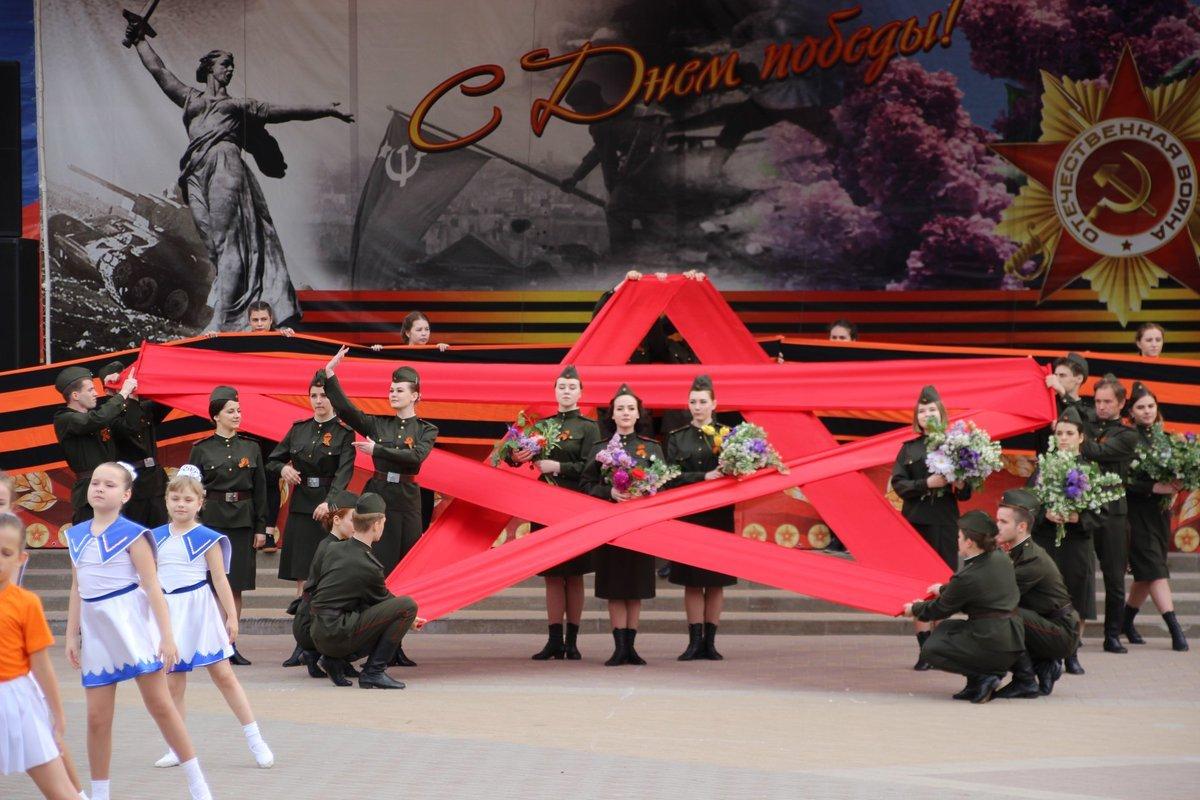 День Победы вмосковских дворцах творчества 2020