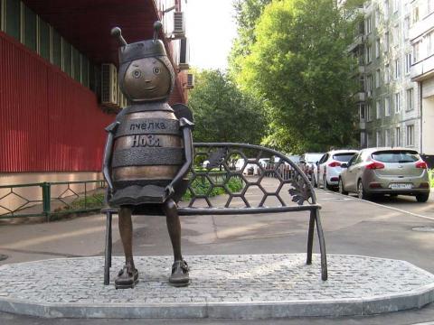 Скульптура «Пчелка НоЗя»