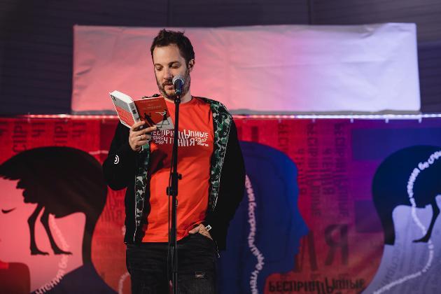 Фестиваль «БеспринцЫпные чтения» 2019