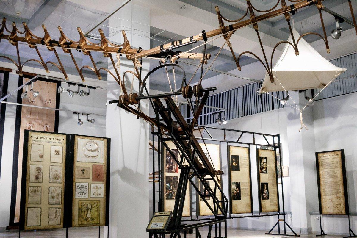 Выставка «Леонардо даВинчи. Художник. Инженер. Ученый. Гений»
