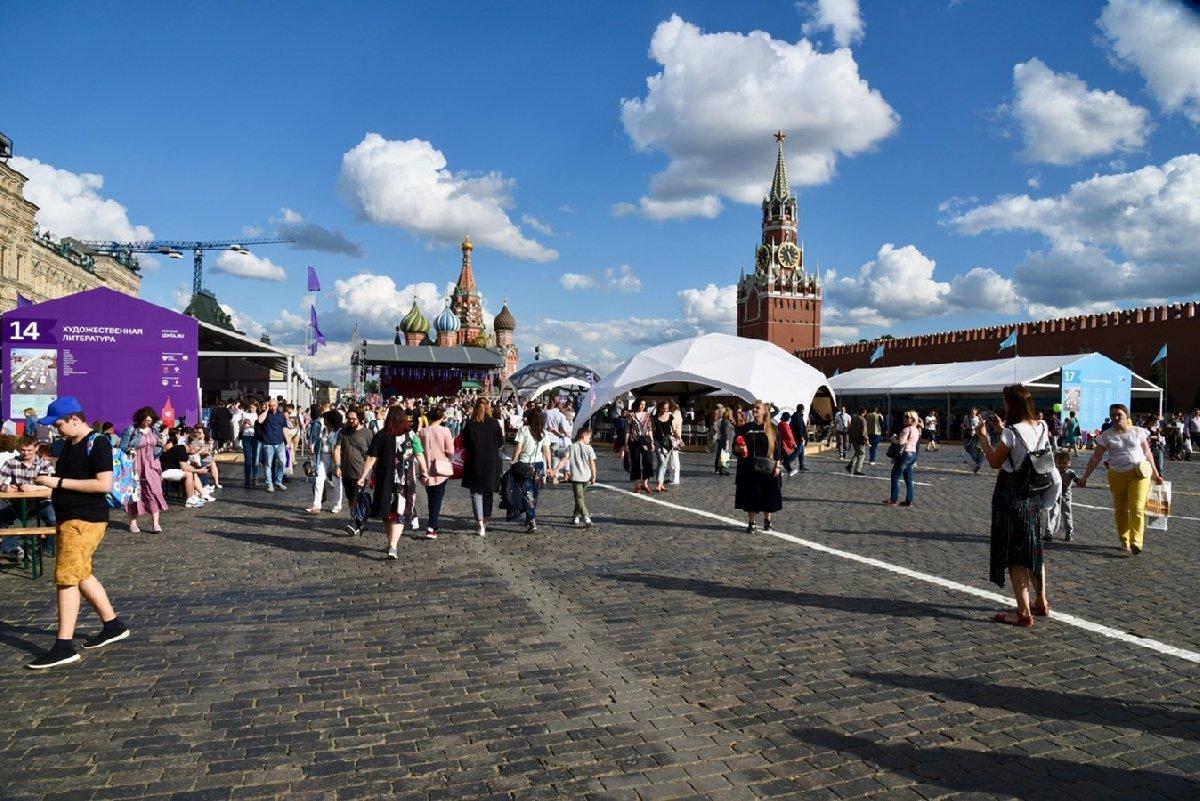 Книжный фестиваль «Красная площадь» 2019