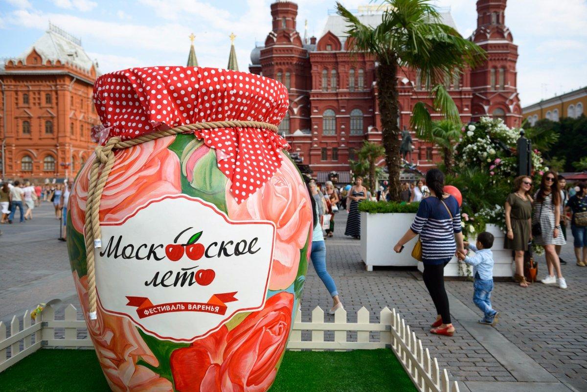 Фестиваль «Московское варенье. Дары природы» 2016