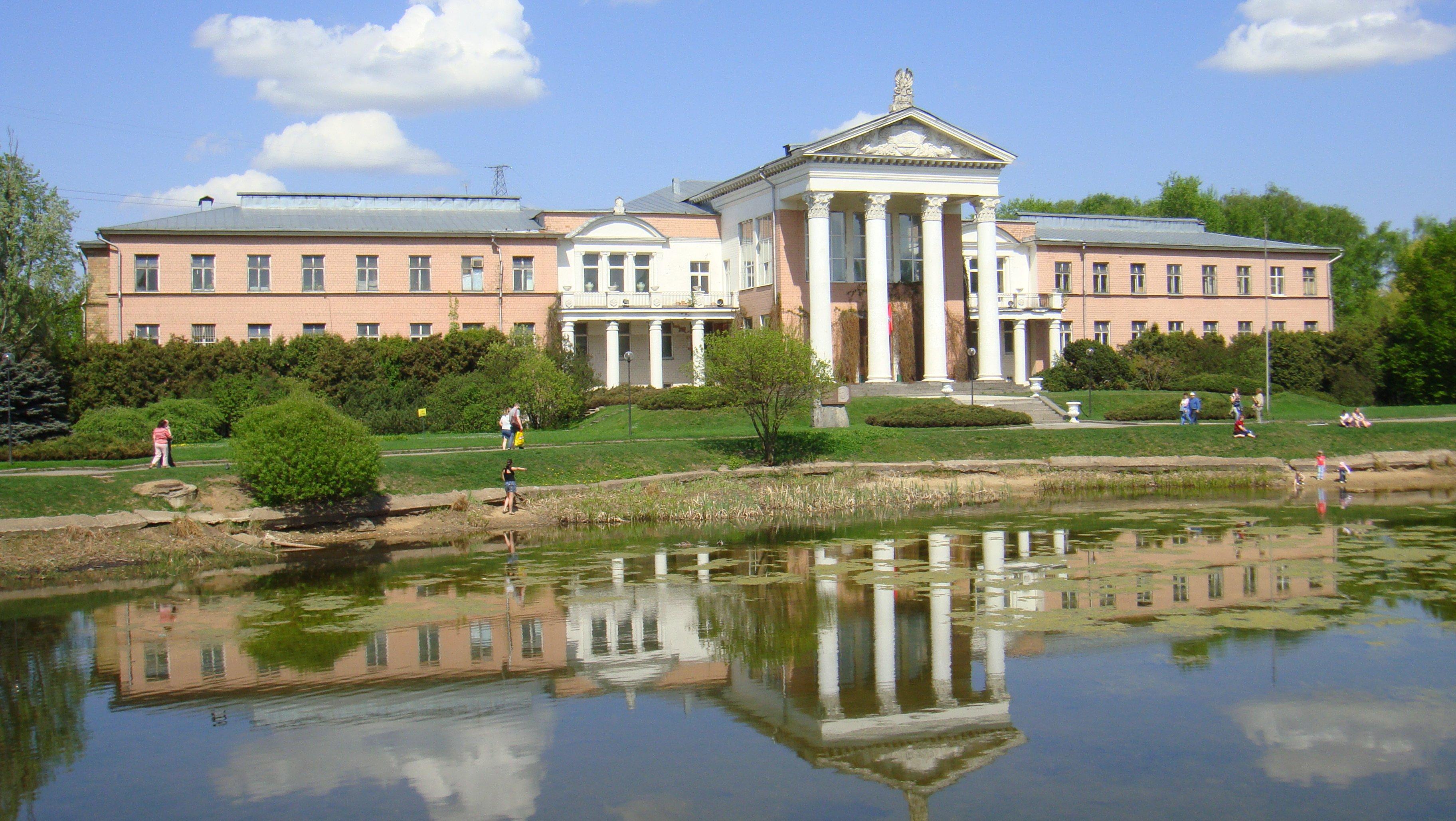 Главный ботанический сад им. Н.В. Цицина Российской академии наук