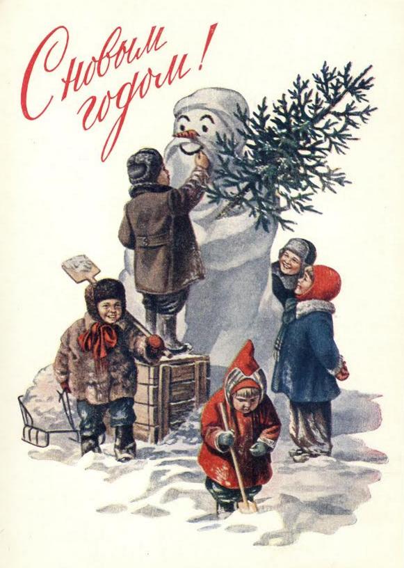 Выставка «Зимняя прогулка»