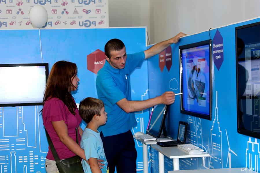 Выставка «Информационный город»