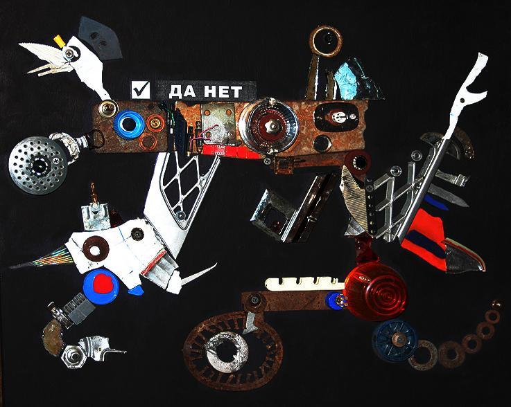 Выставка «Мозаика смыслов»