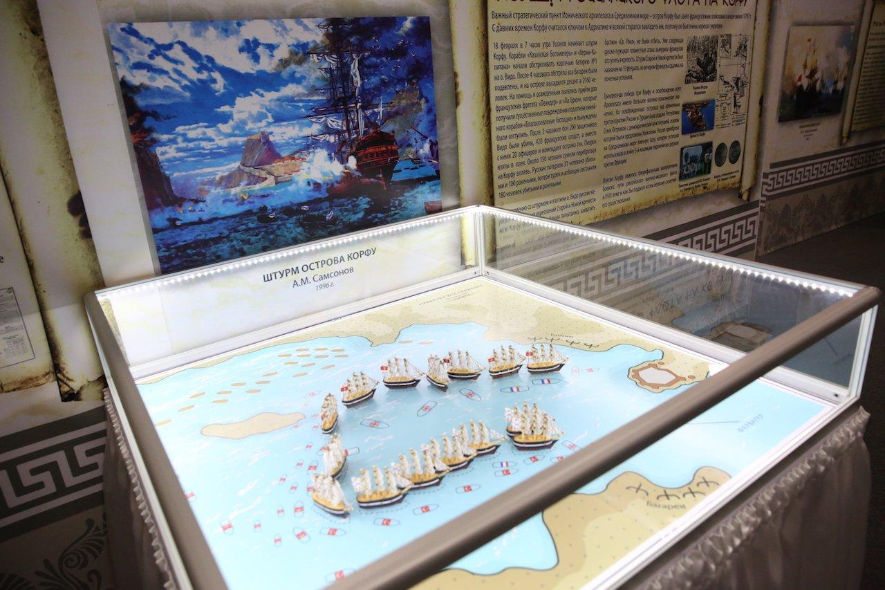 Выставка «Греция. Герои Эллады»