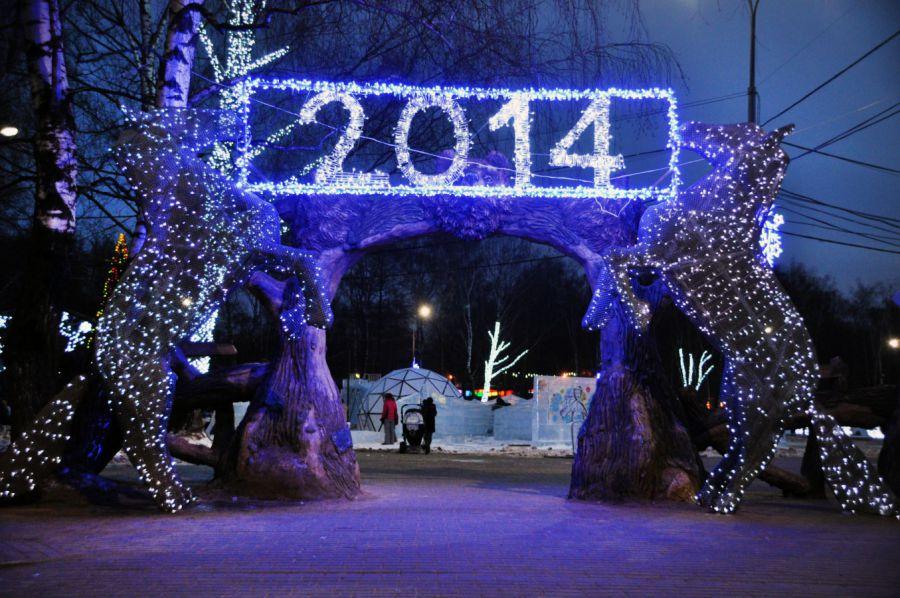 Ледовый город «Кузьминки ICE Парк»