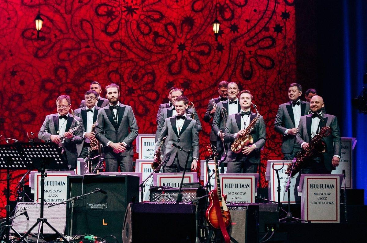 Бесплатный концерт Оркестра Академии джаза Игоря Бутмана 2020