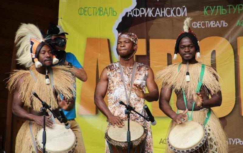 Фестиваль африканской культуры «Afrofest 2015»