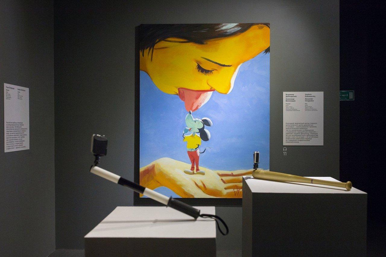 Выставка «Время кино»