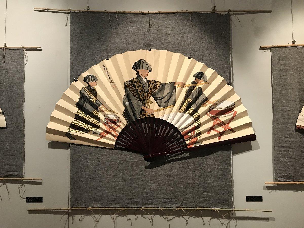 Выставка «Из Японии слюбовью»