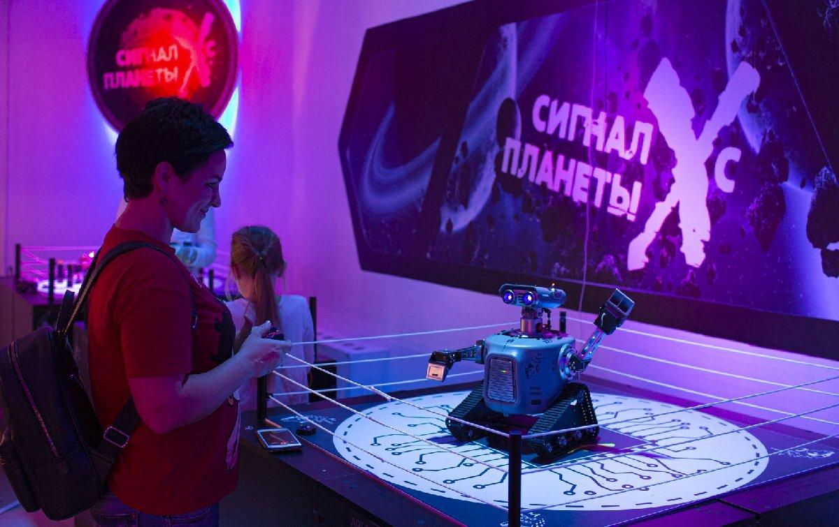 Выставка «Сигнал спланеты Х»