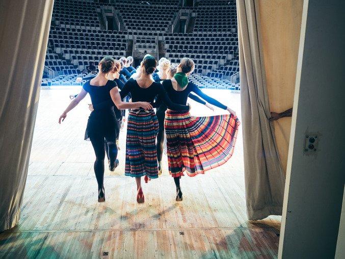 Выставка «Хозяин танца»