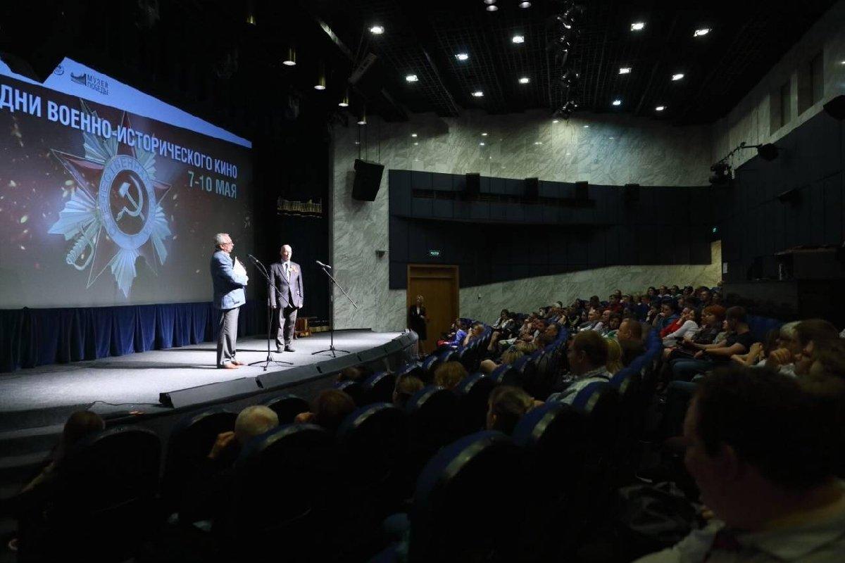 Международный кинофестиваль «Дни военно-исторического кино» 2020