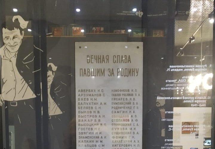 День российского кино наВДНХ 2020