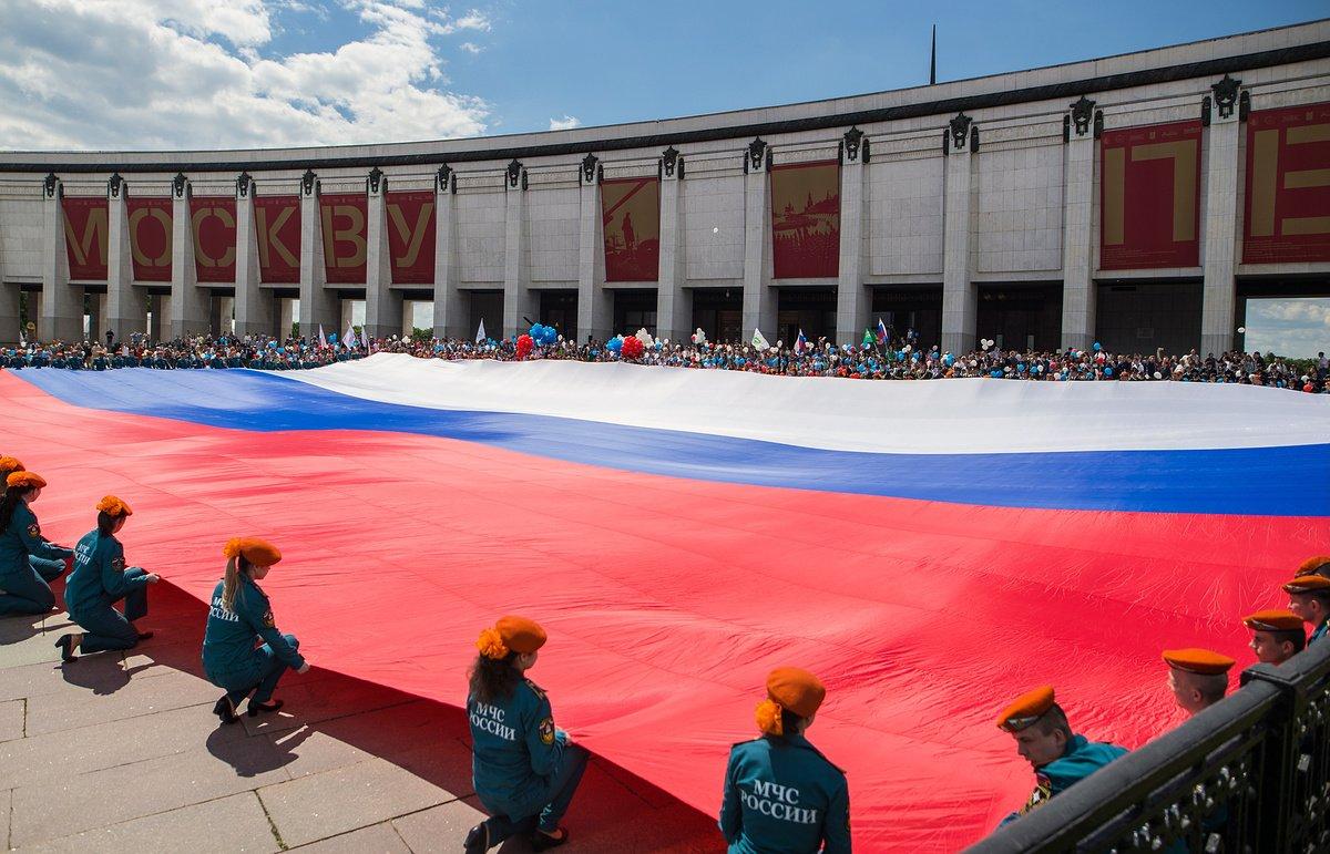 Акция «Цвета Российского Флага» 2020