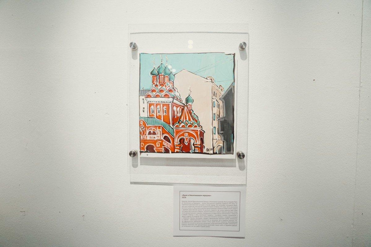 Выставка «Город»