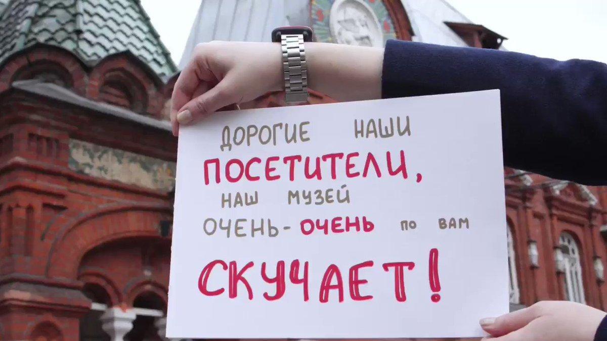 Открытие музеев Москвы после карантина 2020