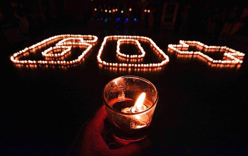Акция «Час Земли» 2020