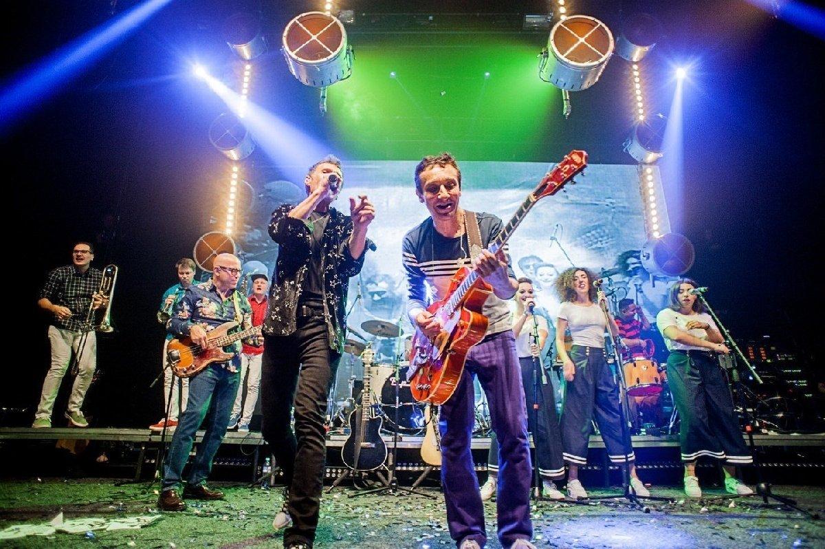 Концерт группы «Браво» 2020