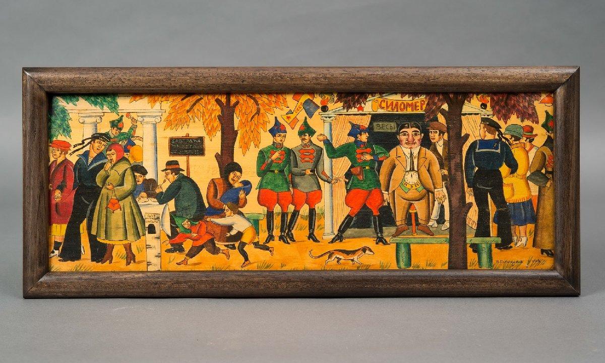 Выставка «Моряк, художник, человек. Владимир Голицын (1902–1943)»