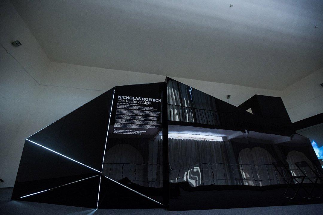 Мультимедийная выставка «Николай Рерих. Держава света»
