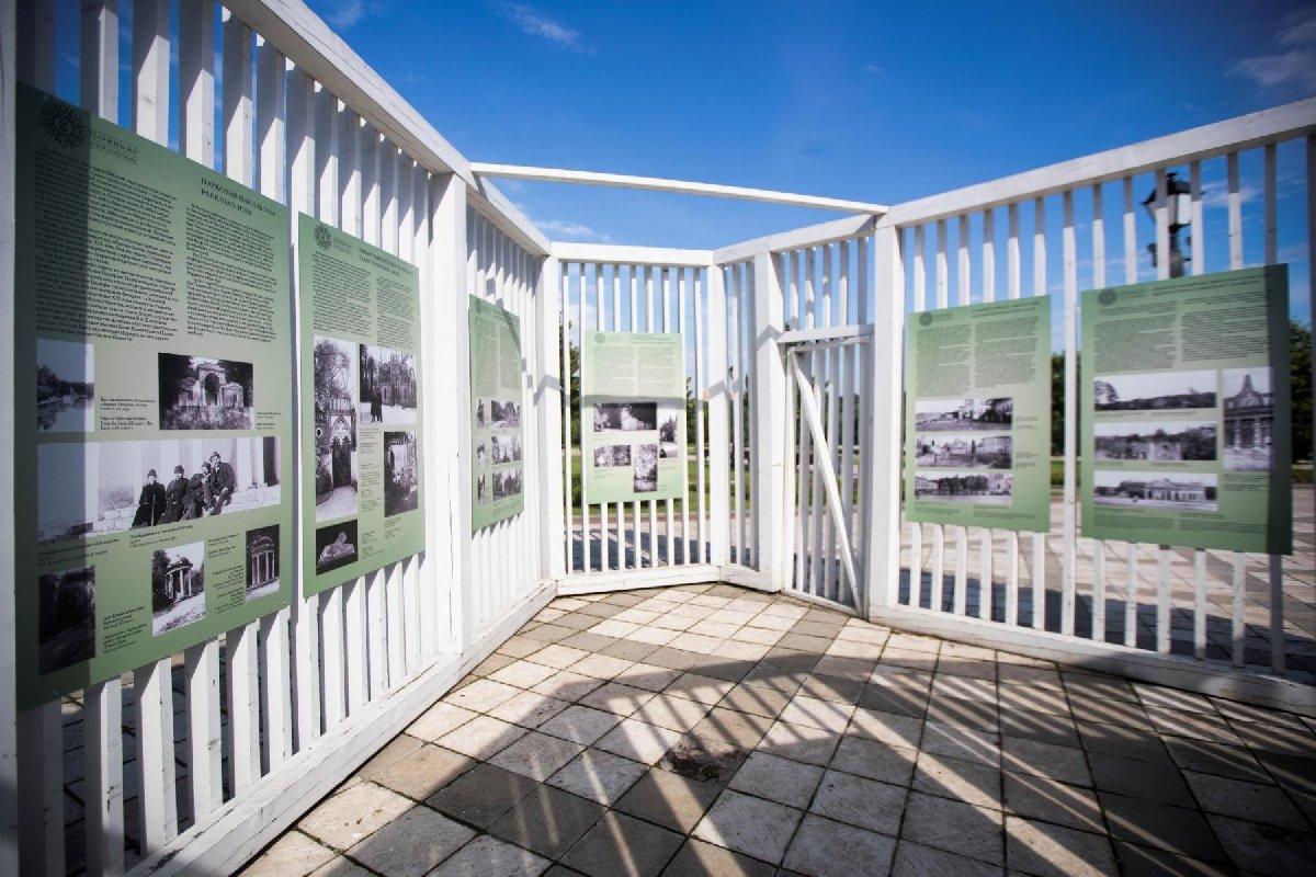 Выставка «История через объектив фотоаппарата»
