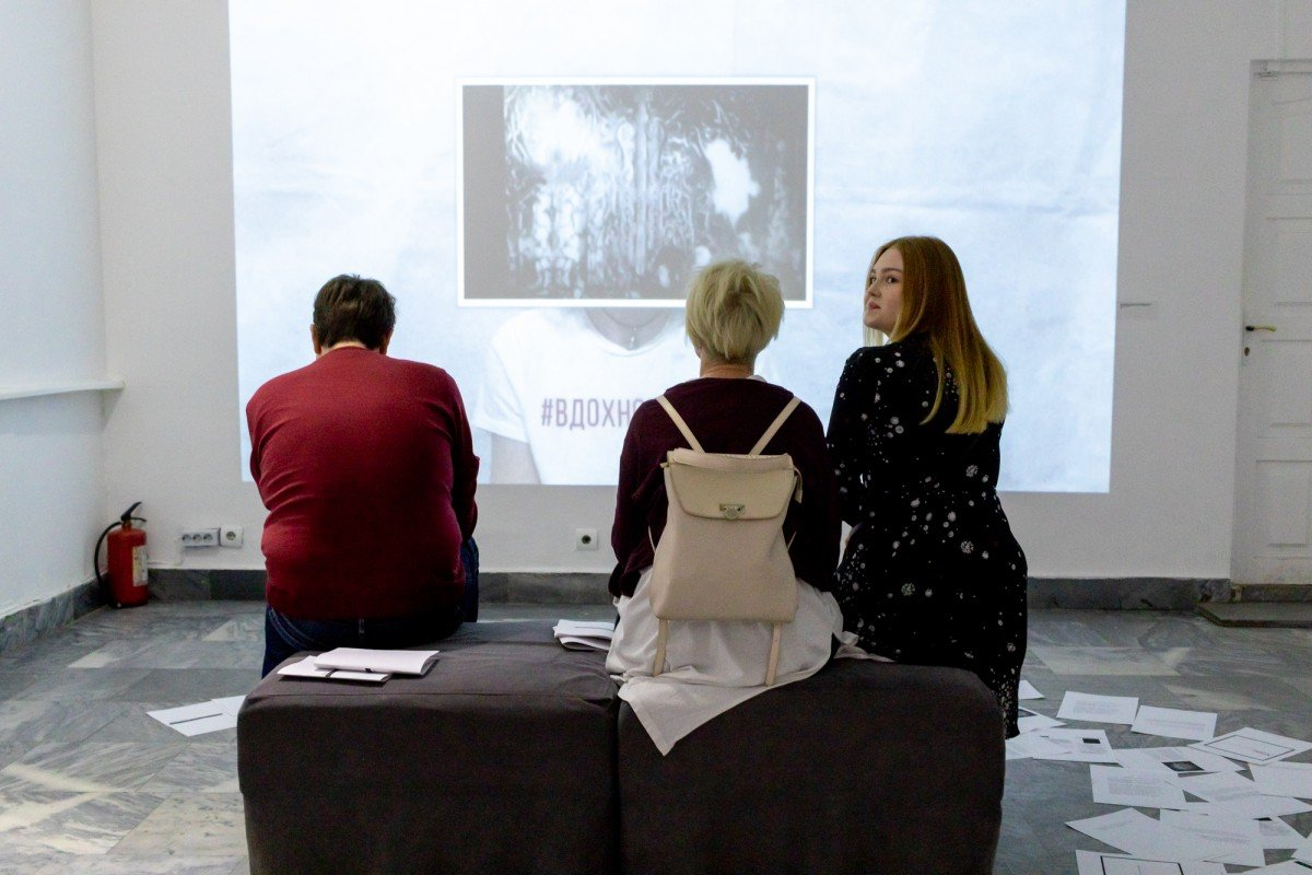Выставка «Дочь МИРА»