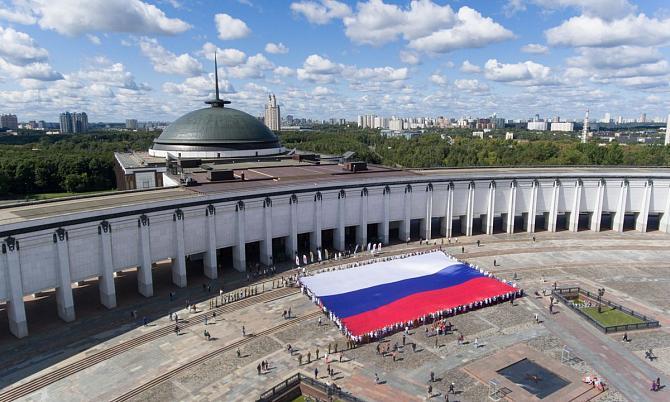 День России вМузее Победы 2020