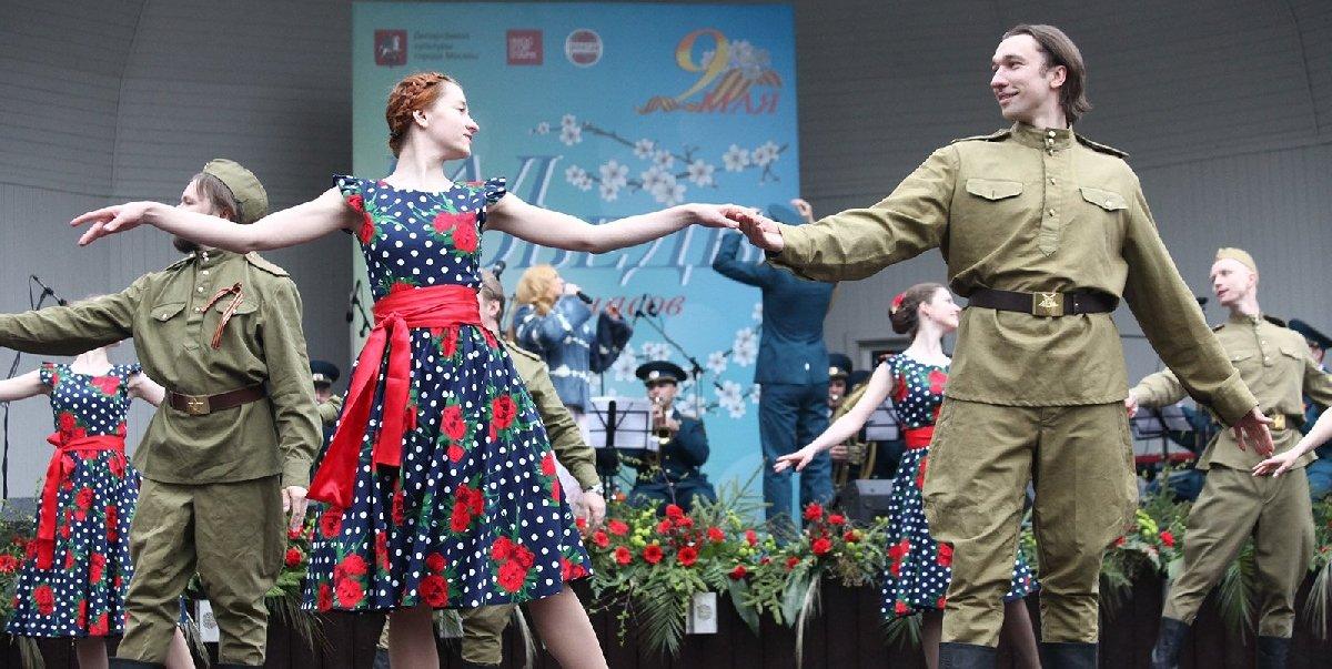 День Победы вбиблиотеках икультурных центрах Москвы 2020