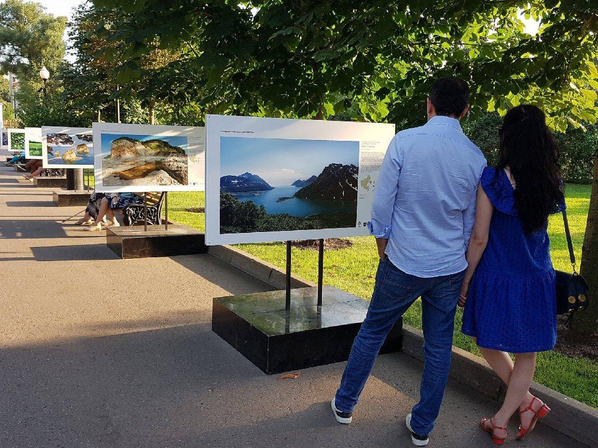 Выставка «Заповедный Дальний Восток»