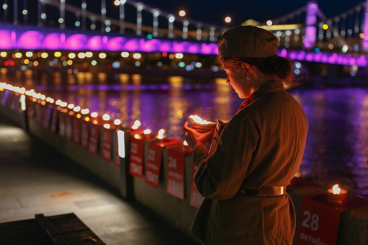 День памяти искорби вМоскве 2019