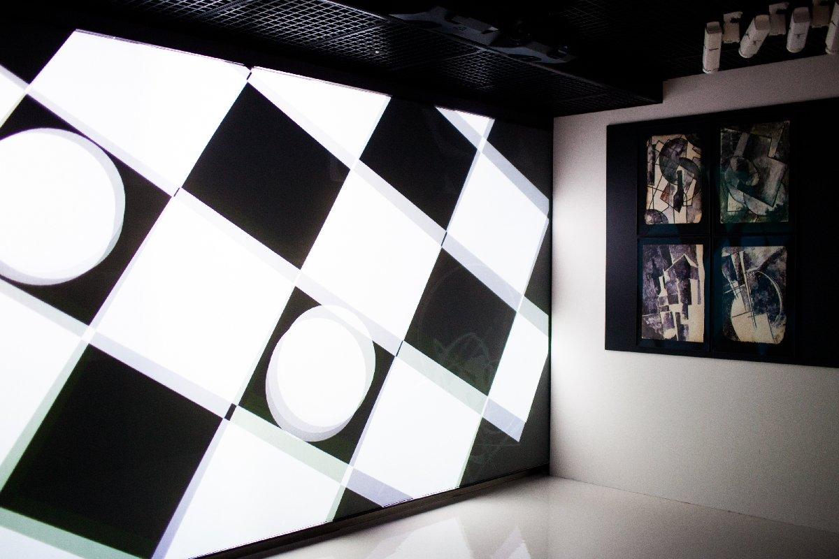 Выставка «Игра»