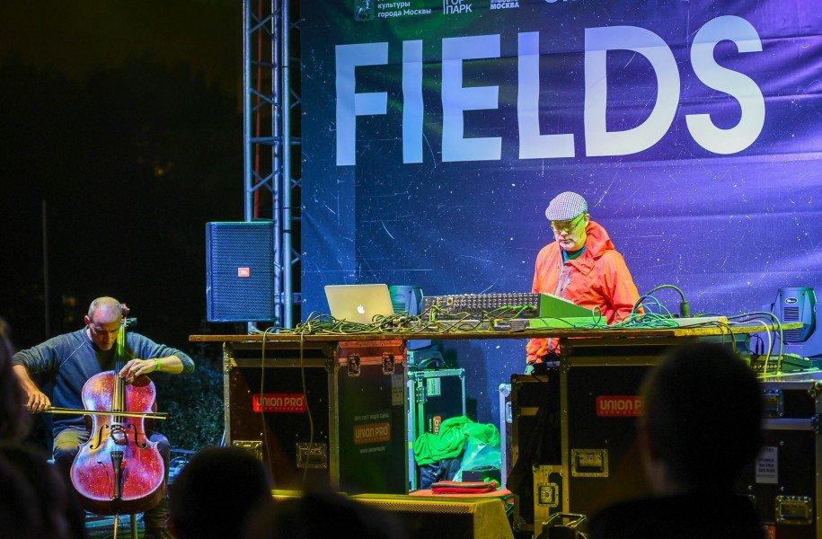 Фестиваль Fields 2018