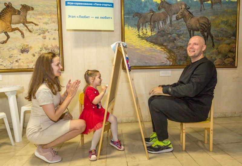 День отца вДарвиновском музее 2020