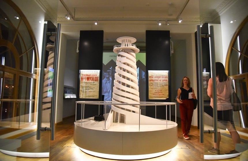 Выставка «Музеон: пластика места»
