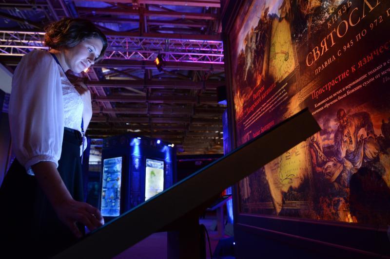Мультимедийная выставка «Россия– Моя история 1945–2016»