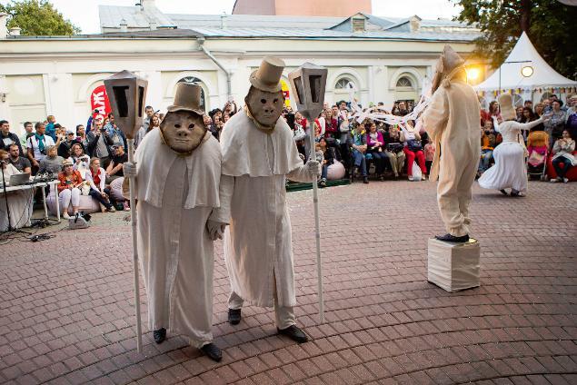 День города впарках Москвы 2016
