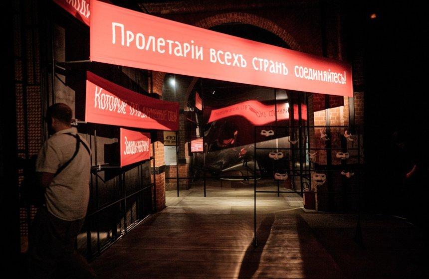 Выставка «Любимов ивремя. 1917–2017. 100 лет истории страны ичеловека»