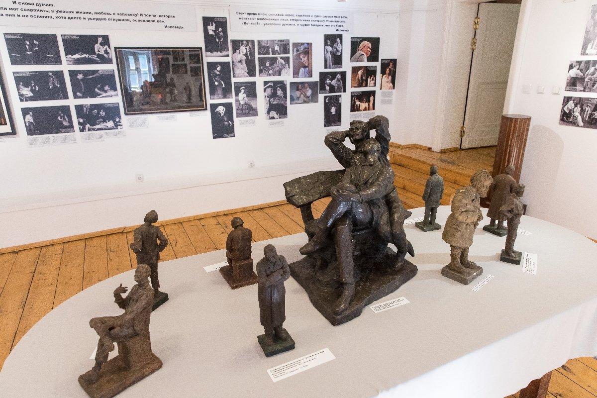 Выставка «Странствования подушам»