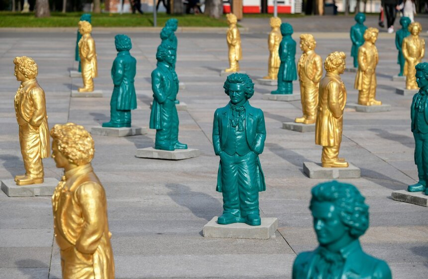 Выставка «Людвиг ван Бетховен— Ода «К радости»