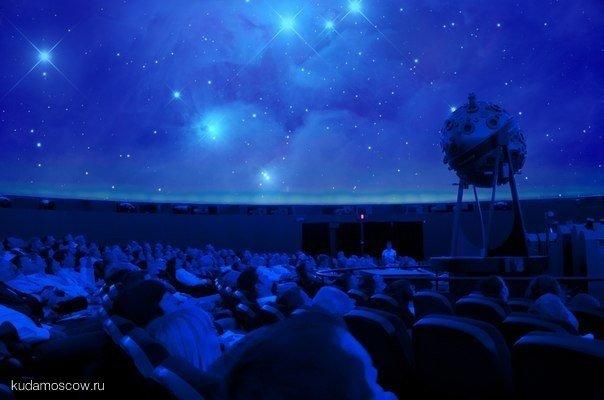 85-летие Московского планетария