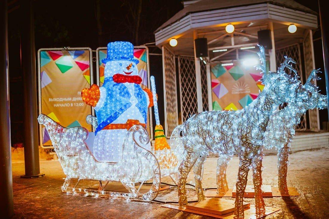 Рождество впарке «Сокольники» 2019