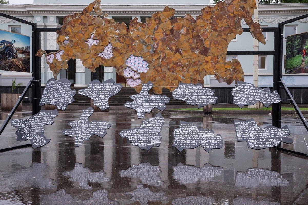 Инсталляция «Мозаика»